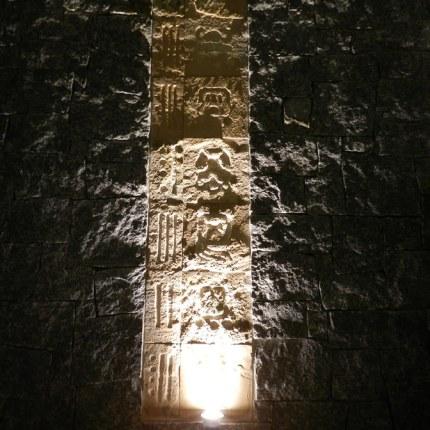 Iluminación en casa particular